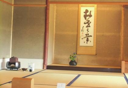 Ensinamento de Meishu-Sama - Atitude Mental